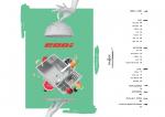 Catálogo RODI 2021